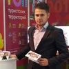 Vadim Razumov