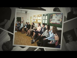 Школа №1186 деловая игра Эмоциональный интеллект - узнай себя