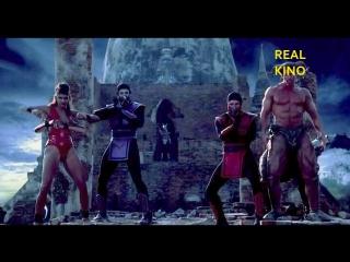 Смертельная битва 2: Мортал комбат 2 (1997) супер фильм