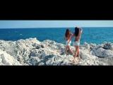 Группа Ажур - Summer love