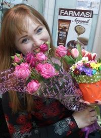 Маришка Григорян