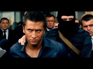 Фильмы Криминал 2016 2017 года смотреть онлайн русские и