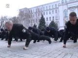 22 Push-Up Challenge. Полицейские Днепра приняли эстафету от десантников Скачать в HD