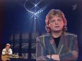 Юрий Антонов - Каникулы. 1987