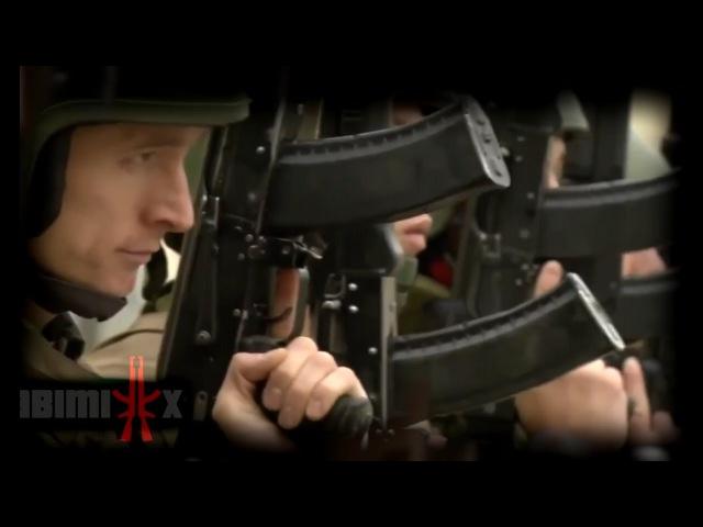 2PAC AK 47 SABIMIXX