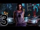 Прохождение Need for Speed: Carbon - Серия 3 [Невилл, тащи!]