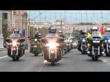 Лукашенко на Harley-Davidson принял участие в международном байкерском фестивале