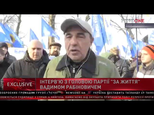 Рабинович: Тодуров – это гордость Украины, а Супрун – ее позор