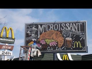 mcdonald's: chalkboard menu