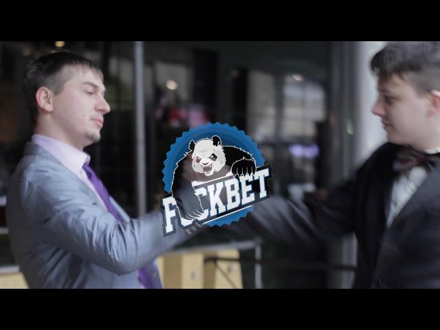 Fuckbet | Айдын Тусупов / Не До Капперы GBN