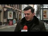Сяргей Рутэнка: Малады касцяк зборнай дае надзею I Сергей Рутенко <#Белсат>