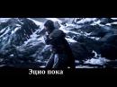 Полный литерал Assassin's Creed