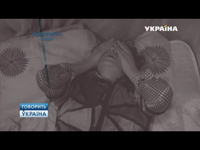 5 часов секса с бабушкой (полный выпуск) | Говорить Україна