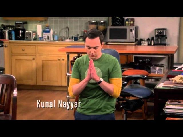 Шелдон молится - Шелдон Купер - теория большого взрыва