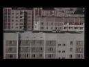Эвакуация Припяти.Реальная сьемка