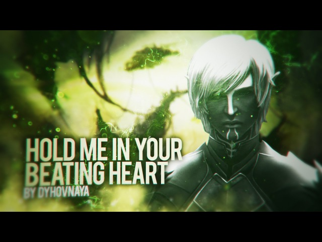 Hold me in your beating heart | dragon age