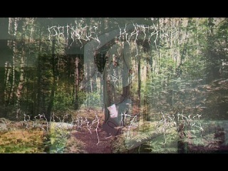Prince KATANA – Девочка Из Аниме (prod. by Barnacle Boi)