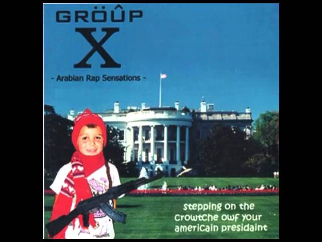 Stepping on the Crowtche owf Your Americain Presidaint - Group X (Full Album)
