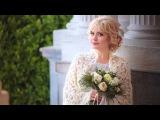 Свадьба в Крыму. Wedding Sweet Dreams от ShteinGroup 8 978 836 65 61