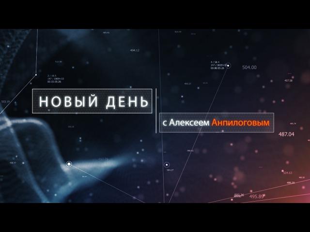 Новый день Туманность Андромеды 60 лет спустя