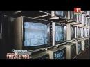 Телевизор. Судьба гигантов
