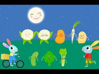 La ronde des légumes - Французский язык для детей