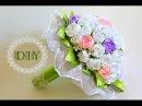 Букет Невесты Своими Руками | KANZASHI | DIY
