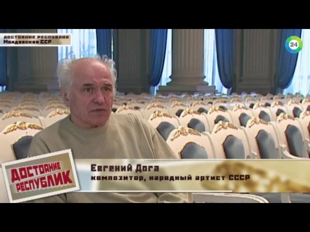 Ретро-путешествие в советскую Молдавию