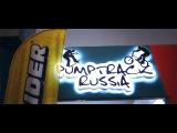 Активный город Москва - памп-трек бесплатные мастер-классы