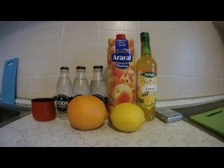 Рецепт цитрусового лимонада