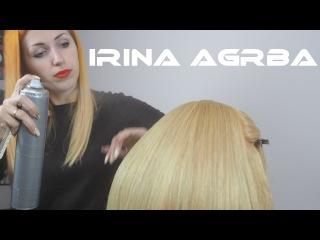 Создание прически/ Обучение от Ирины Агрба /How to learn to do hair