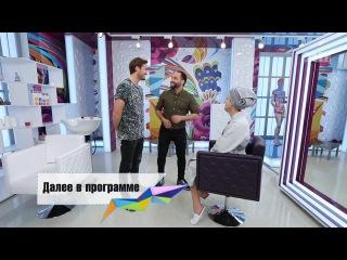 Перезагрузка, 6 сезон, 13 серия