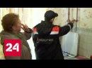 Аферисты продают московским пенсионерам дорогие и ненужные газоанализаторы