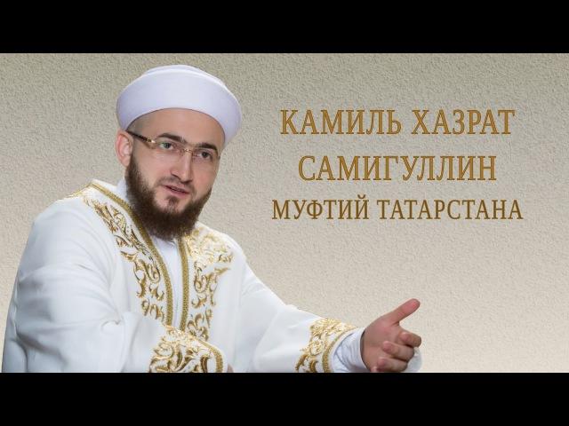 13 Намаз посланника Аллаха Саллалаху Галейхи ва Саллям Произнесение Амин после Фатихи
