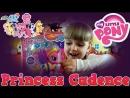 Обзор игрушек Мой Маленький Пони. Принцесса Каденс - My Little Pony. MLP Princess Cadence.