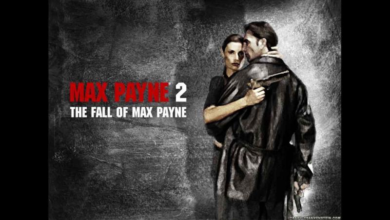 Max Payne 2 Fall of Max Payne Серия 11 пуля в голове