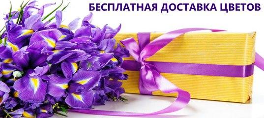 Цветы на заказ нижневартовск