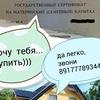 Материнский капитал Уфа