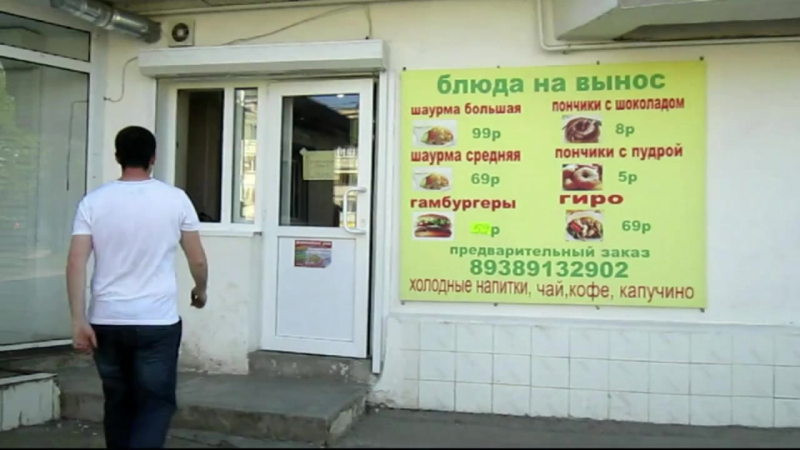 [Типичный Кавказ] Реклама шаурмы :D