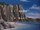 Бао Посетитель [1989]  Baoh the Visitor [Ru]