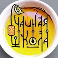 Логотип ЧАЙНАЯ ШКОЛА ШАМАНИКИ / Краснодар