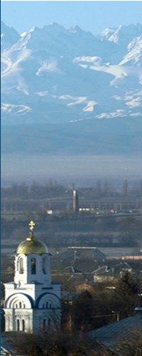 Православные казаки Кабардино-Балкарии