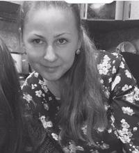 Наталья Иванова-Букварёва