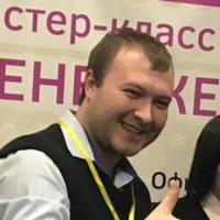 Кирилл Коркин
