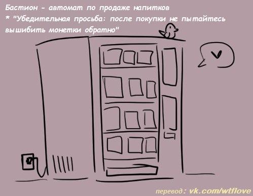 https://pp.vk.me/c626225/v626225330/4529e/buSWLjvRZ7s.jpg