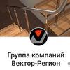 Ограждения из нержавеющей стали Новосибирск
