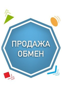 Продам. Куплю. Объявления. Барахолка. Чернушка   ВКонтакте aecffaf79ca