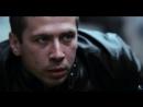 Баста - Моя игра (2006). к-ф Бумер  Бумер фильм второй