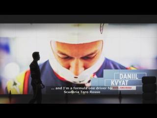 Casio Edifice Toro Rosso 2016