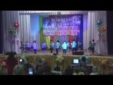 ГРАН ПРИ городского фестиваля - конкурса